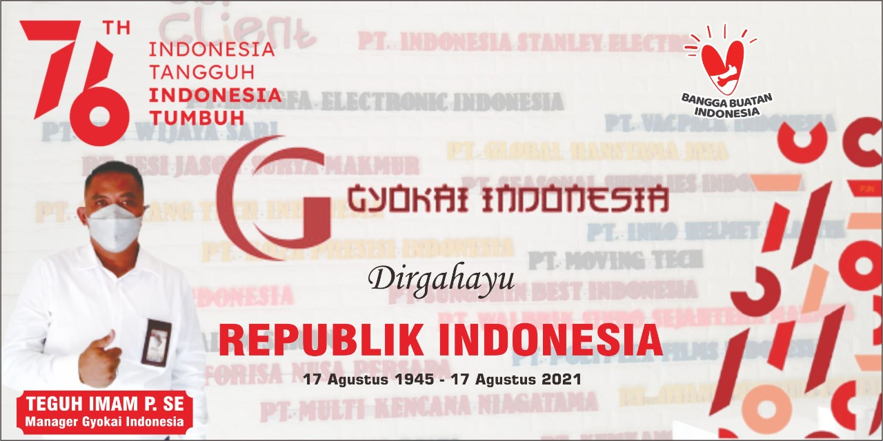 example banner