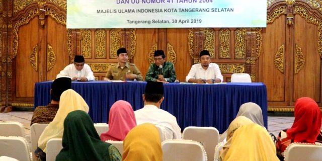 MUI Tangsel Adakan Sosialisasi Pengelolaan Zakat dan Wakaf Jelang Ramadhan