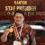 Ilmuan Muda Asal Indonesia Muhammad Ja'far Hasibuan Upayakan Obat Untuk Covid 19